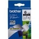 Cinta de alta calidad Brother HG-231